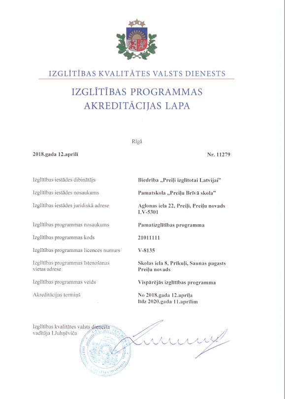 Izglītības programmas akreditāciajs lapa